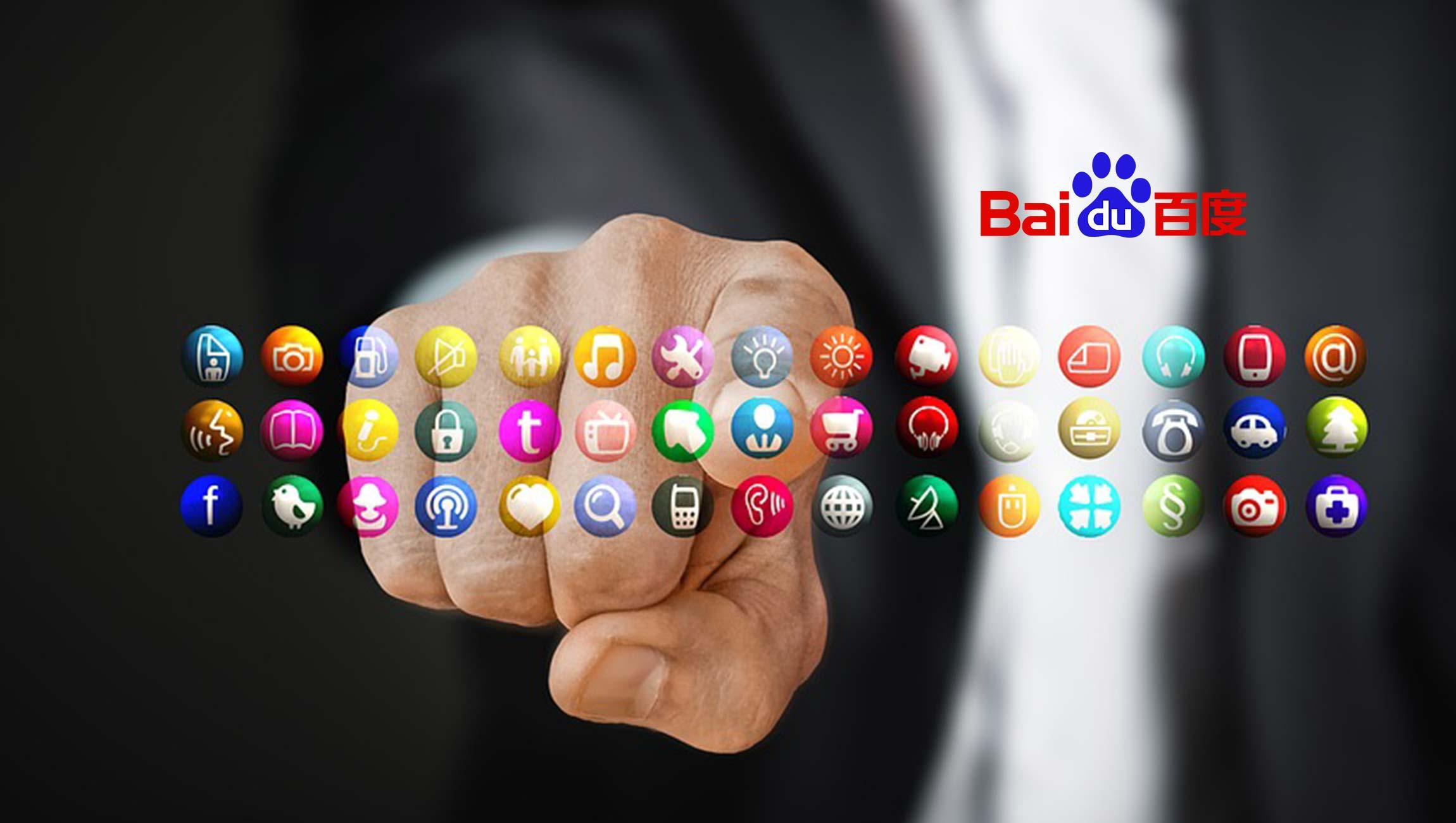Baidu Announces Smart Words Prediction Feature on Facemoji Keyboard App