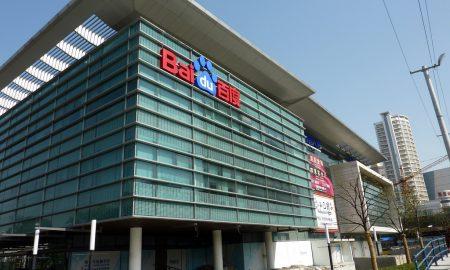 Baidu Taps Microsoft's Qi Lu as COO to Accelerate AI Innovations