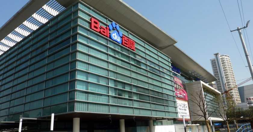 Baidu Taps Microsoft's Qi Lu as COO to Accelerate AI Innovations