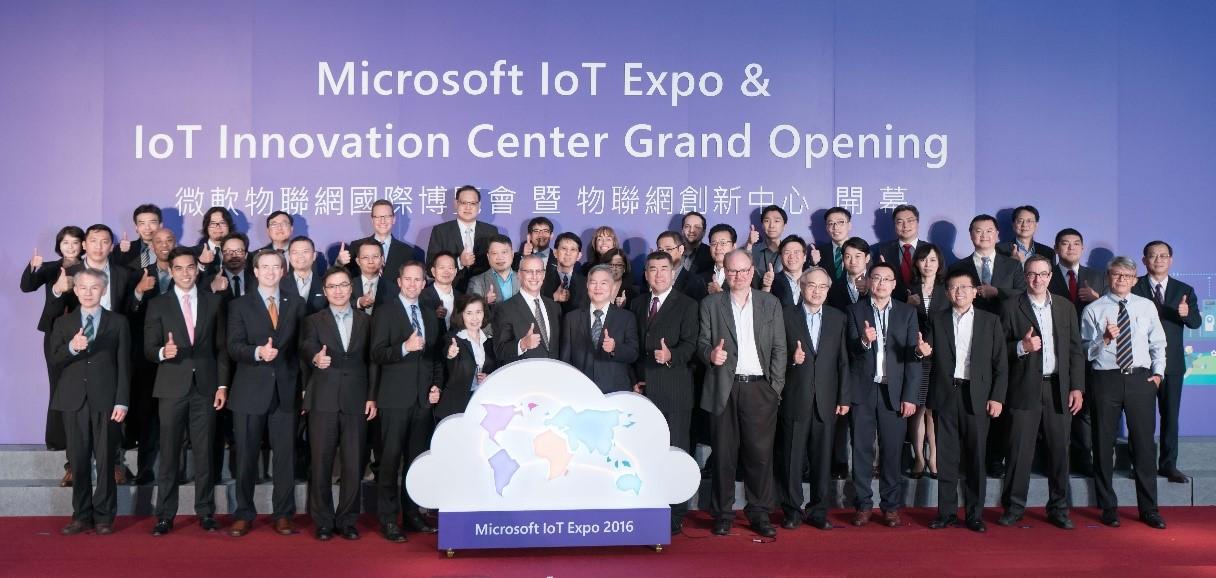 Microsoft IoT Expo