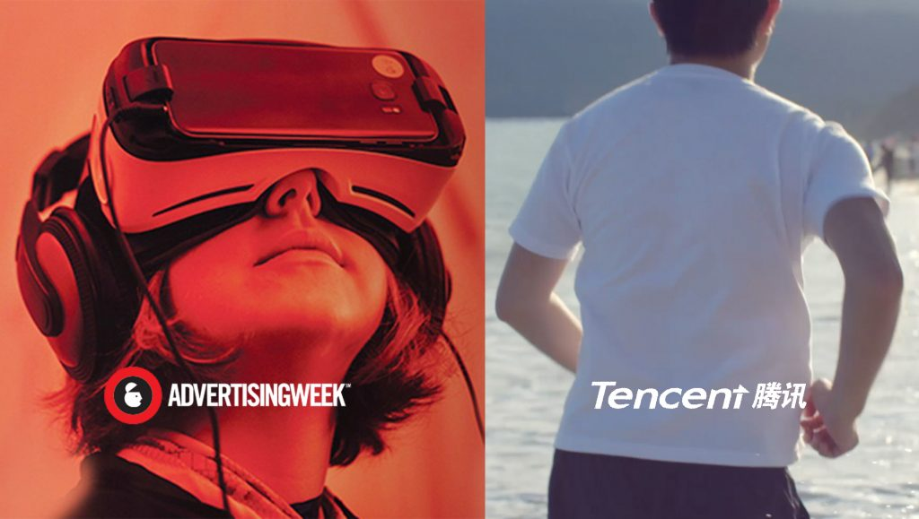 advertisingweek_Tencent