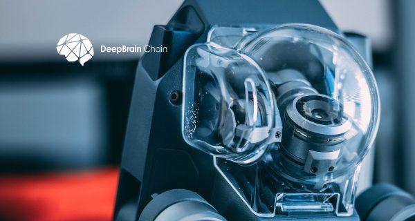 deepbrainchain