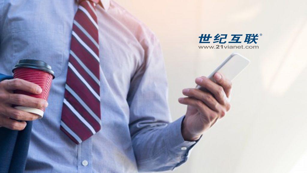 21Vianet Group, Inc. Expands Its Cloud Business