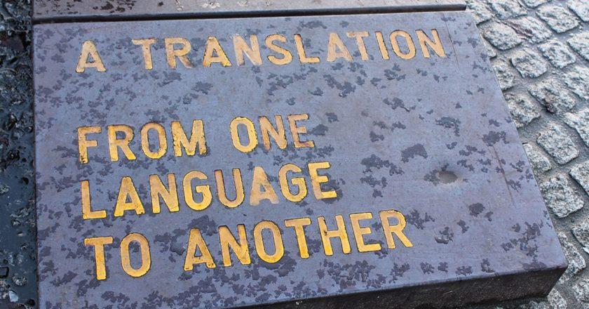 Tackling Software Translation