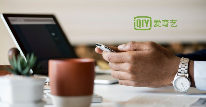 iQIYI Named In Top 20 Chinese New Economy Brands alongside Tencent and Alibaba