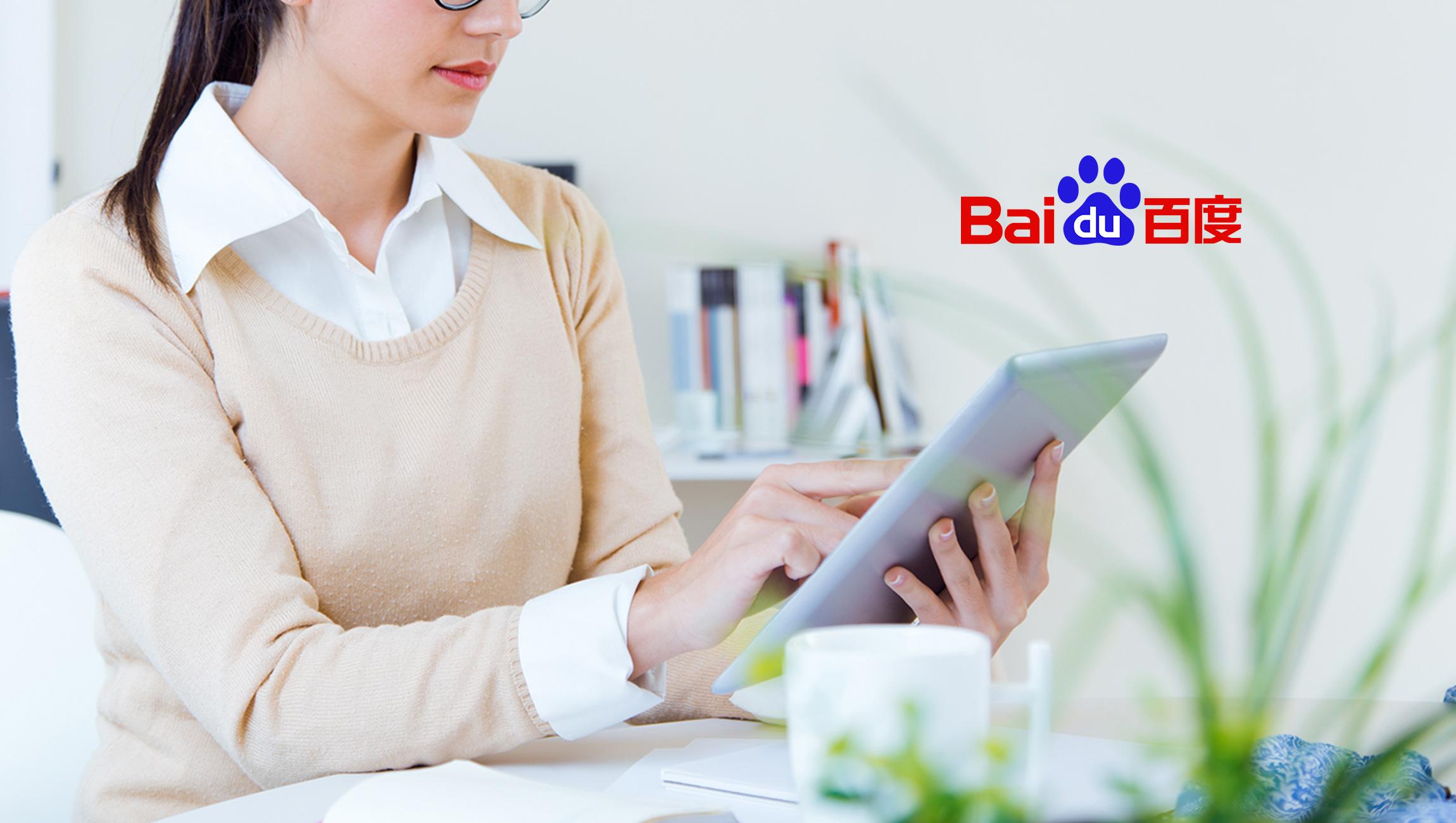 Baidu and Chongqing Sign Strategic Partnership to Accelerate the Municipality's Intelligent Transformation Using AI