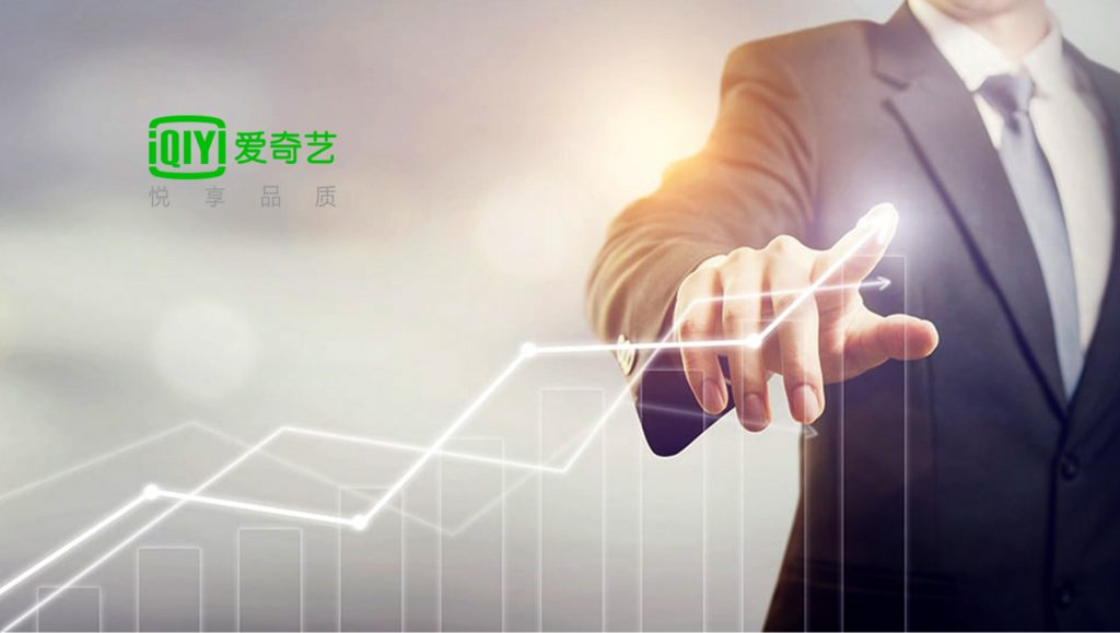 """iQIYI and ABP Lead Development of Industry-wide """"Specifications of Internet Interactive Video Data Format"""" to Promote Growth of China's Interactive Video Industry"""