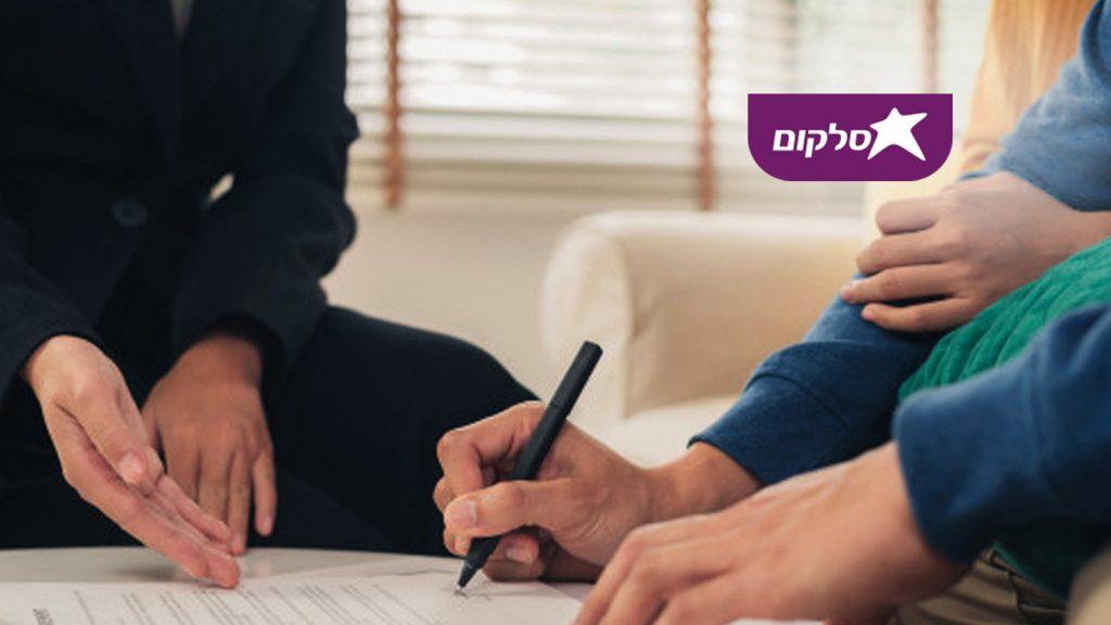 Cellcom Israel Ltd. Announces Appointment of VP Marketing