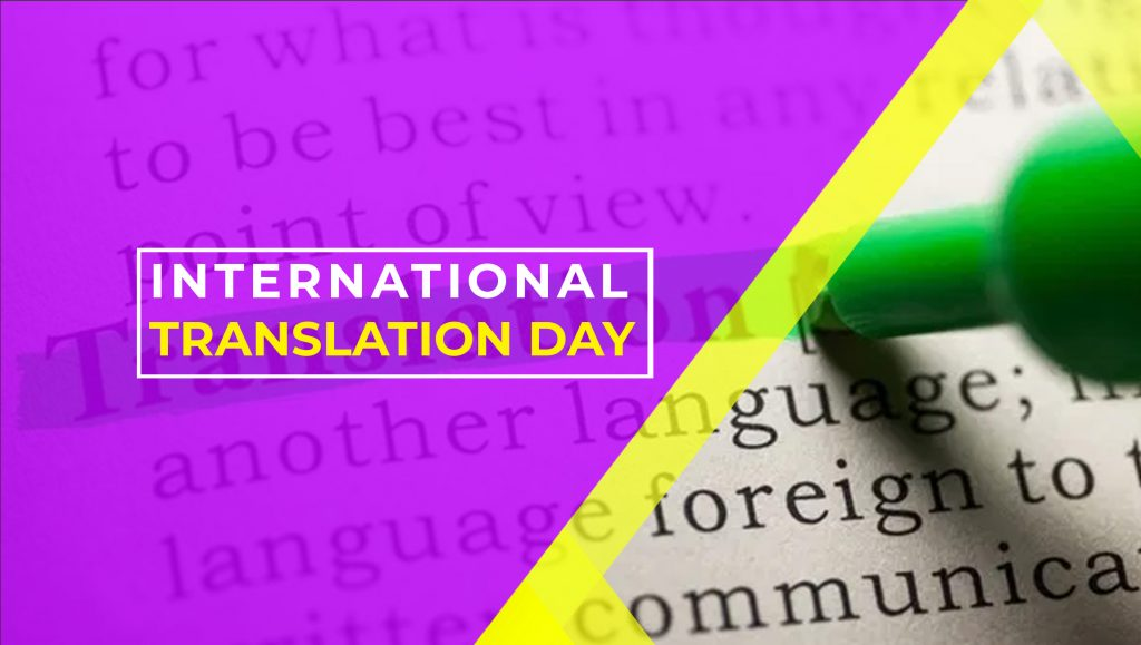What Is International Translation Day?