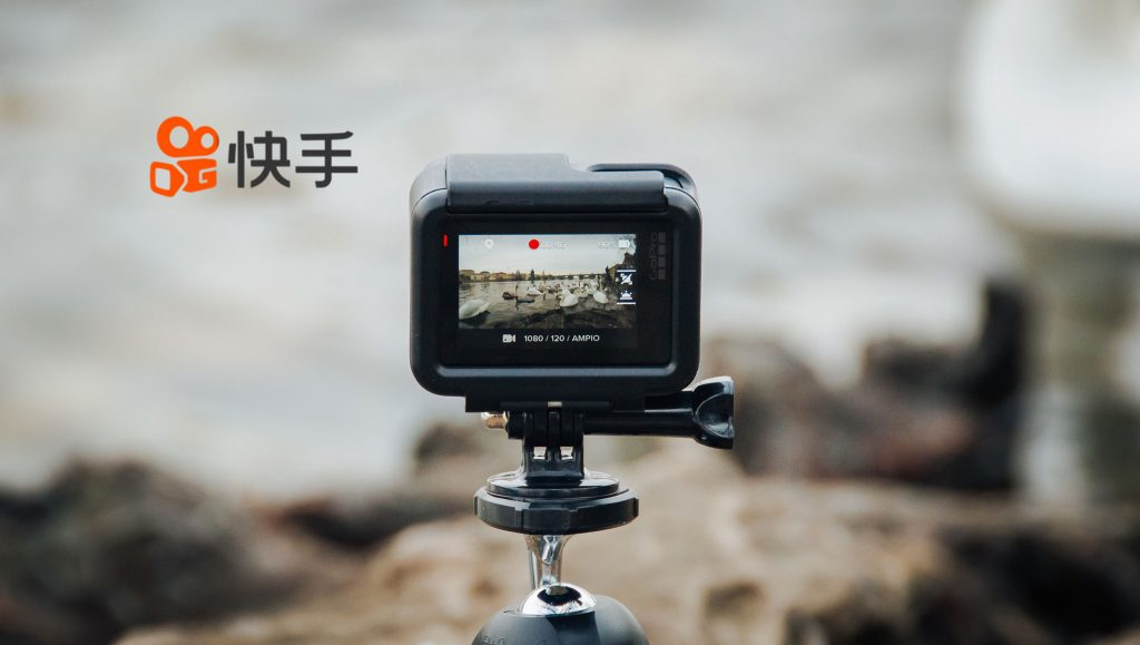 Chinese Short-Video Platform Kuaishou Named by Apple an App Defining the Trend of 2019
